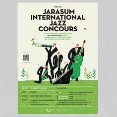 Jarasum Jazz Festival - Yeji draws Yeti