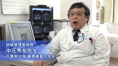 Saitama Medical University Hospital