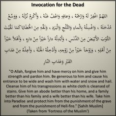 Invocation for the dead