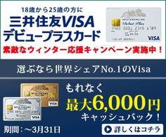 クレジットカードで即日発行可能なエポスカードは補償内容が充実。
