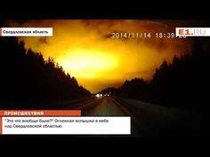 Bola de fuego en el centro de Rusia   - http://notimundo.com.mx/mundo/bola-de-fuego-en-el-centro-de-rusia/23324