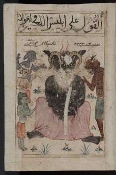 Iblis and other jinn, century manuscript. Kitab al-Bulhan Maleficarum, Tarot, Middle Eastern Art, Esoteric Art, Occult Art, Statues, Angels And Demons, Arabian Nights, Medieval Art