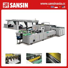 High-speed paper cutting and packing machine Packing Machine, A4 Paper, High Speed, Paper Cutting, Packaging, Wrapping