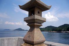 Naoshima, also known as Art Island