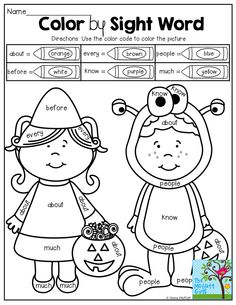 Color by Sight Word!  TONS of fun printables!