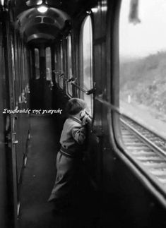 Simplon Orient Express, Time Inc, Greek Quotes, Life Photo, Life Magazine, Art Google, Black And White, Culture, Fictional Characters