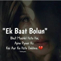 Whether it's a friendship aur relationship but friendship hurts more than Relationship. uh guys look good together when uh talk. So slowly I will go away from ur life. Uh both should enjoy ur life. Love Hurts Quotes, Heart Touching Love Quotes, Hurt Quotes, Cute Love Quotes, Smile Quotes, Funny Quotes, Secret Love Quotes, First Love Quotes, Couples Quotes Love