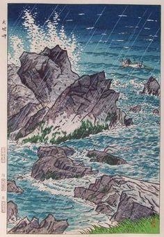 1956 - Kasamatsu Shiro - Inubozaki Cape, Inubo Point