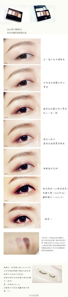 Chinese eye make-up tutorial~ - ️ #ClassyLadyEntrepreneur…