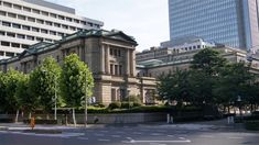 Bank of Japan di Nihonbashi - Info Wisata dan Liburan di Jepang Bank Of Japan, Japan Travel, The Good Place, Palace, Street View, Museum, Nice, Palaces, Nice France