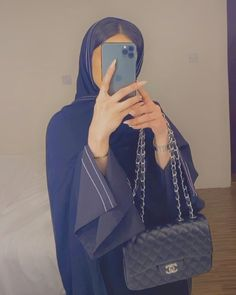 Modest Fashion Hijab, Stylish Hijab, Hijabi Girl, Girl Hijab, Cute Braces, Ideas For Instagram Photos, Hijab Style Tutorial, Snapchat Girls, Iranian Women Fashion