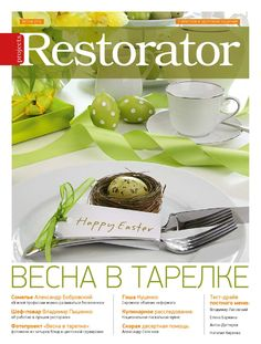 Restorator projects | 2014 весна by andrey ---