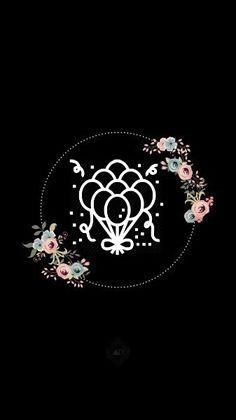 Instagram Blog, Prints Instagram, Instagram Storie, Instagram Emoji, Instagram Frame, Instagram Design, Free Instagram, Instagram Quotes, Flower Frame Png
