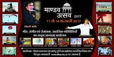 Enjoy Mandu Utsav 2017 at #jahajmahalhotel #mandu Booking available at: http://bit.ly/2hAizMt  Or call: 9575162229