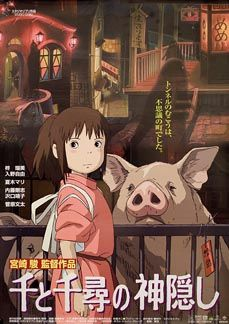 SPIRITED AWAY 2001 Japanese