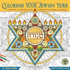 Coloring Your Jewish Year 2017 Wall Calendar: A Hebrew Il... https://www.amazon.com/dp/1631362380/ref=cm_sw_r_pi_dp_x_XoY.xbWQ5CD6P