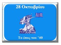 Greek History, Lunch Box, School, Bento Box