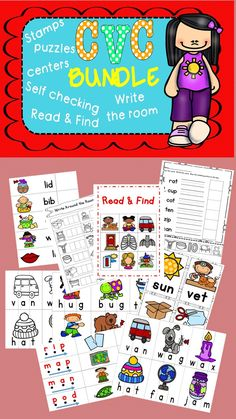 CVC Bundle! Games, printables, self-checking centers, puzzles, write the room, stamps and so much more!