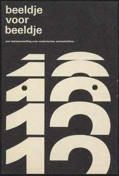 Wim Crouwel, плакат, 1974