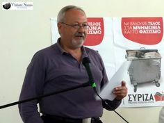 vlahata samis  ΚΕΦΑΛΟΝΙΑ: Για να ηρεμήσουν οι δημοσιογραφικές πυθίες.