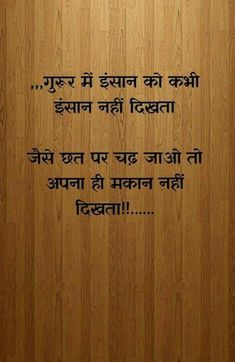 Positive Quotes For Depression People - Positive Value Quotes, Shyari Quotes, Hindi Quotes Images, Motivational Picture Quotes, Work Quotes, Wisdom Quotes, Life Quotes, Inspirational Quotes, Qoutes