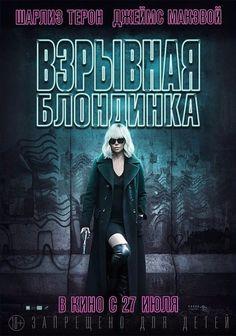 Отличный фильм для просмотра на вечер!