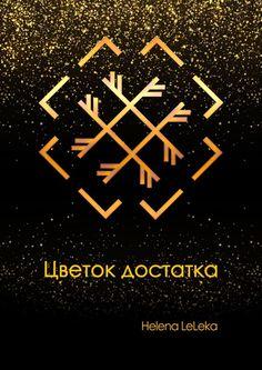 Alchemy Symbols, Mayan Symbols, Viking Symbols, Egyptian Symbols, Ancient Symbols, Norse Runes, Viking Runes, Wiccan Tattoos, Celtic Tattoos