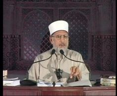 Imam Hasan Basri ka Hazrat Ali sy Sima Hadith by Shaykh-ul-Islam Dr M. Tahir-ul-Qadri