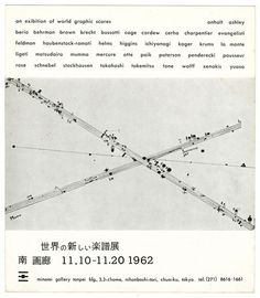 Exhibition of World Graphic Scores Poster. Graphic Score, Ancient Music, Like This Song, Sound Art, Modern Tech, Music Score, Japanese Poster, Layout, Sound Design