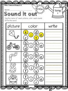 Spring Math and Literacy pack. Teaching kindergarten classroom with engaging worksheets with a lot of sight word, word work, phonics, reading, fluency, writing, number, addition & subtraction, shape activities etc. Perfect for spring centers, homework, morning work and home school. #springworksheets #springactivities #kindergartenactivities Phonics Activities, Kindergarten Worksheets, In Kindergarten, Reading Activities, Shape Activities, Short A Activities, 1st Grade Writing Worksheets, Long Vowel Worksheets, Fun Worksheets For Kids