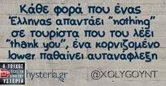 Greek Quotes, Greeks