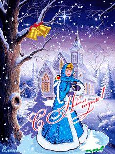 <3 Merry Christmas! <3