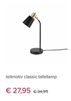 Desk Lamp, Table Lamp, Lighting, Home Decor, Lamp Table, Decoration Home, Office Lamp, Light Fixtures, Room Decor