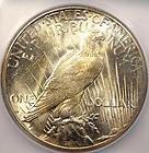 Rare Coins -  1924 S Peace Silver Dollar ICG MS64 Rare Uncirculated Coin http://www.coinsandbullion.net/coin-rare/