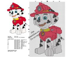 Marshall Paw Patrol free small cross stitch pattern 57 x 90 stitches