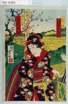 Date unknown - Chikanobu,Toyohara - Waseda University Theatre Museum
