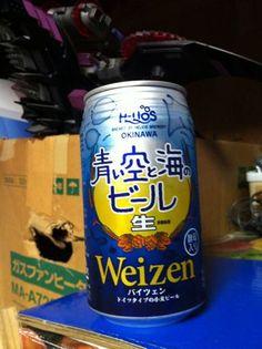 ヘリオス 青い空と海のビール バイツェン 酵母入り