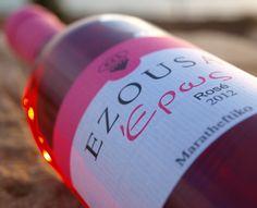 Ezousa Eros Rosé Wine - a unique Maratheftiko for Cyprus Wine from Kannaviou