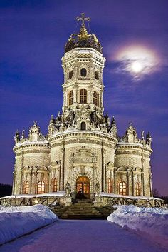 Church of the Theotokos of the Sign at Dubrovitsy Estate, Podolsk, Moscow, Russia