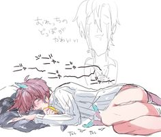 Anime Guys, Manga Anime, Cute Boy Drawing, Neko Boy, Goth Music, What To Draw, Fan Art, Rap Battle, Touken Ranbu