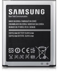 Rechargeable Battery for Samsung Galaxy S4/i9500, review and buy in Cairo, Alexandria and rest of Egypt | Souq.com