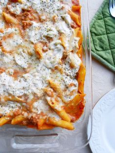Baked Penne with Beef  from culinarycouturebl... #beef #recipes
