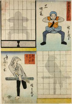 Ishidoro     Takani tomarigi. Series       Sokkyo Kagebashi-zukushi.    Woodblock print.Humour. Stone lantern, perch for hawk.      Utagawa Hiroshige. Date      1841 (circa)