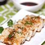 Loaded with shredded turnip, steamed and pan fried until crispy golden brown, this turnip cake is a delicious savory delight!