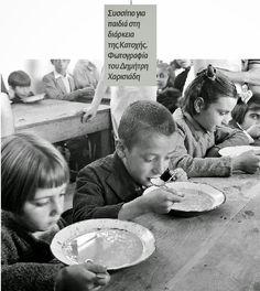 Το νέο νηπιαγωγείο που ονειρεύομαι : Διατροφή στην Κατοχή Historical Photos, Old Photos, Special Day, Greece, War, Memories, Teaching, Black And White, Couple Photos
