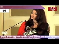 Video- Aishwarya honoured at Giants Awards  Full Report- http://articles.timesofindia.indiatimes.com/2013-09-19/news-interviews/42216994_1_award-function-aishwarya-rai-bachchan-giants-awards