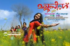 Mallu Singh Movie Posters