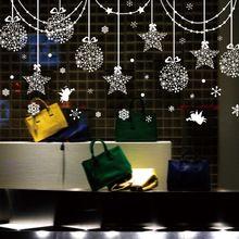 Karácsonyi dekoráció ablak matricák július legújabb W237 * H80 csillag fehér hó…