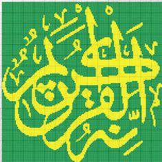 39 Best Kaligrafi Pola Strimin Images Crosses Cross Stitches