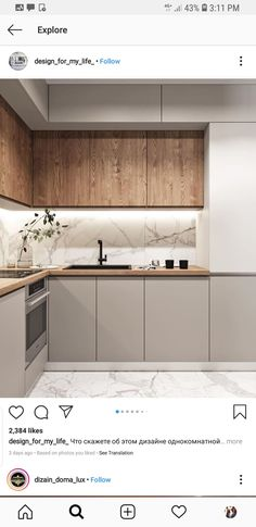 Cupboard Elevation / Colour Scheme and Textures Cupboard Elevation / Colour Scheme and Textures Kitchen Room Design, Luxury Kitchen Design, Kitchen Cabinet Design, Home Decor Kitchen, Kitchen Layout, Interior Design Kitchen, Home Kitchens, Kitchen Cabinetry, Modern Kitchen Interiors